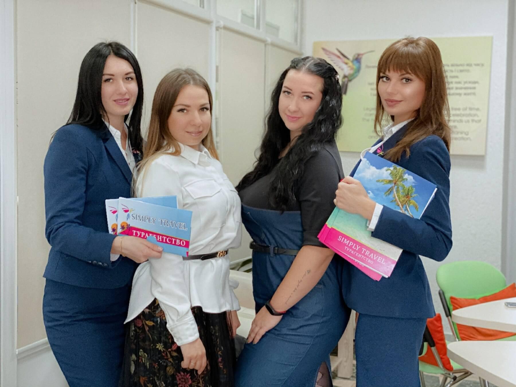 туроператор николаев
